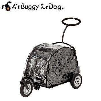 AirBuggyforDog(エアーバギー) TWINKLE専用レインカバー【キャリーバッグ/キャリーカート/ペットバギー/ペットカート】【犬用品・犬/ペット用品・ペットグッズ/レインカバー/梅雨/雨】