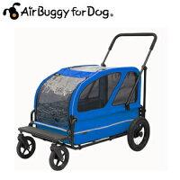 【送料無料】【ポイント10倍】AirBuggyforDog(エアーバギー)CARRIAGEキャリッジロイヤルブルーセット【キャリーバッグ/カート/ペットカート/ペットバギー】【犬用品・犬/ペット用品・ペットグッズ】【RCP】【BL】