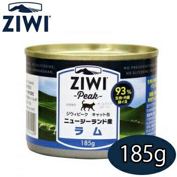 【ポイント10倍】ジウィピーク ZiwiPeakキャット缶 ラム 185g【3,800円以上で送料無料】【BL】