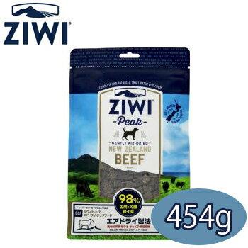 【送料無料】ジウィピーク ZiwiPeak エアドライ ドッグフード NZグラスフェッドビーフ 1kg【BL】【3,800円以上で送料無料】
