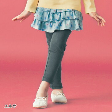 【Disney】ディズニー 裏微起毛スカッツ 「エルサ」 ◆ 80 90 100 110 120 130 140 150 ◆ ◇ 子供服 子供 服 子供用品 男の子 子供用 スカート スカッツ ◇