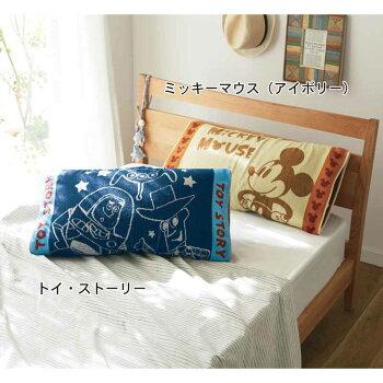 【Disney】ディズニーのびのび枕カバー「ミニーマウス」寝具布団ベッドカバー枕カバーピローピローケースbedファブリック