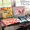 【Disney】ディズニー 大容量 600枚 収納アルバム ◆ ミッキー ミニー トイ・ストーリー くまのプーさん チ...