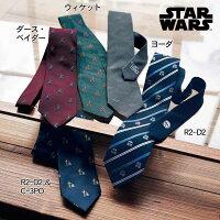 【STAR WARS】スター・ウォーズ シルクネクタイ R2D2&C3PO ダース・ベイダー ウィケット ヨーダ BB8