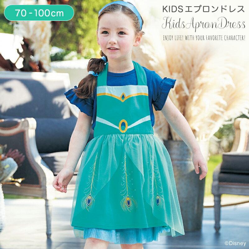 キッズファッション, ワンピース Disney KIDS 7080 90100 T