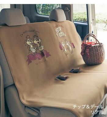 【Disney】ディズニー防水カーシートカバー「ミッキーグローブ」フロント用2枚リア用カー用品カーグッズ車用品カーシートカバークッション女性
