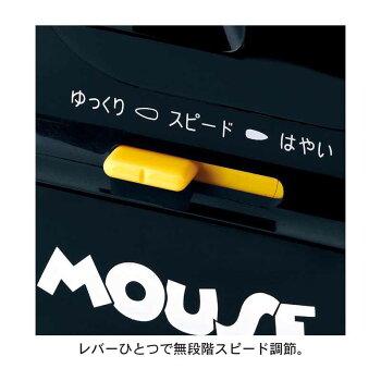 【Disney】ディズニー大型テーブル付き電子ミシン(ミッキーマウス)「ミッキーマウス」