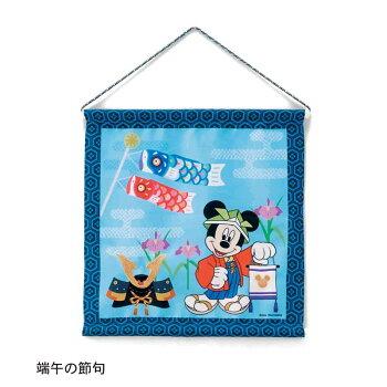 【Disney】ディズニー節句タペストリー「端午の節句」