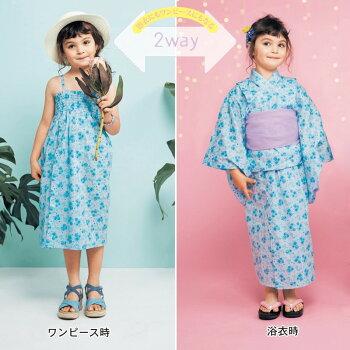 【Disney】ディズニーツーウェイ浴衣「ミニーマウス」90〜100110〜120130〜140子供服子供用品男の子女の子甚平