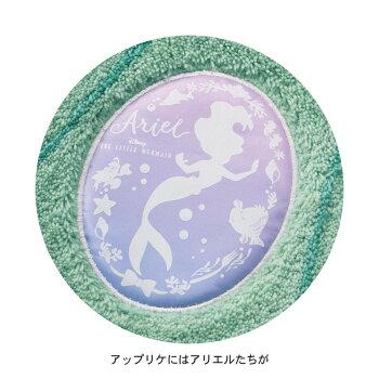 【Disney】ディズニーシェル型トイレマット・フタカバー(単品・セット)