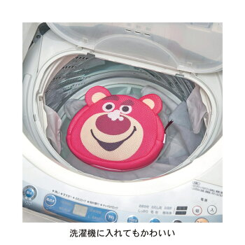 【Disney】ディズニーフェイス型洗濯ネットポーチ「ロッツォ・ハグベア」