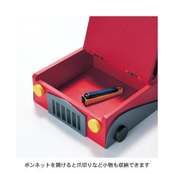車型卓上小物収納