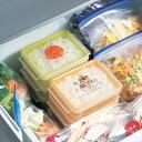 ご飯がおいしく保存できるすのこ付き保存容器同柄4個セット ◇ 調理 料理 器具 ツール 道具 電子 レンジ オーブン 耐熱 ◇