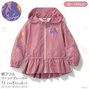 ウィルソンベアー 中綿ジャケット ジュニア WBJ101SD 01 ネイビー 110サイズ