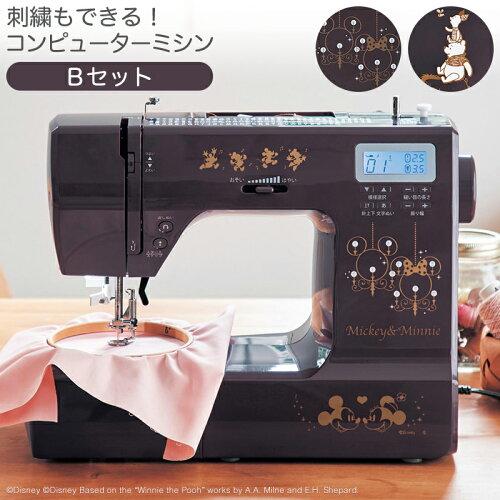 刺繍もできる!コンピューターミシンBセット
