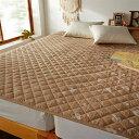 【Disney】 ディズニー 大きいサイズが嬉しい!綿100%の敷きパッド「ミッキーモチーフ」 「ベージュ」 ◆ クイーン ◆ ◇ ベルメゾン 寝具 布団 ベッド カバー シーツ 敷きパッド 敷パッド パッド bed ファブリック ◇