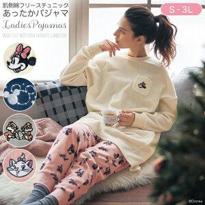 【Disney】 ディズニー 肌側綿フリースチュニックあったかパジャマ(選べるキャラクター) 「ミニーマウス」 ◆ S M L LL 3L ◆ ◇ ベルメゾン レディース パジャマ 寝間着 部屋着 ルームウェア ◇