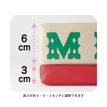 【Disney】ディズニーミニーマウスの育児用福袋◇◇