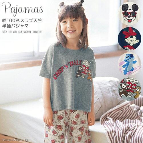 トートバッグ付きトラベルパジャマ