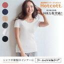 シルク インナー フレンチ袖Tシャツ M〜LL (シルク100% Tシャツ レディースインナー 肌着 下着 uvカット 敏感肌 冷え取り 冷え対策 肌に優しい)