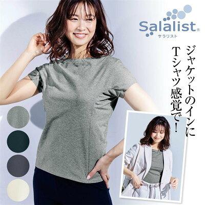 汗取りインナー・ボートネック半袖Tシャツ(大汗さん)   (DP)