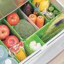 ベルメゾン 野菜室整理ケース ◆ お買い得 セット ◆ ◇ 調理 用具 グッズ 用品 収納 冷蔵庫 整理 野菜 ジョイント ◇