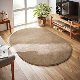 ベルメゾン ふわふわなめらかタッチの洗えるシャギーラグ 「グレージュ」◆約130×185 約130×185(楕円)(サイズ(cm) )◆ ◇ カーペット 敷物 リビング おしゃれ デザイン 絨毯 じゅうたん マット 汚れ 傷 ◇