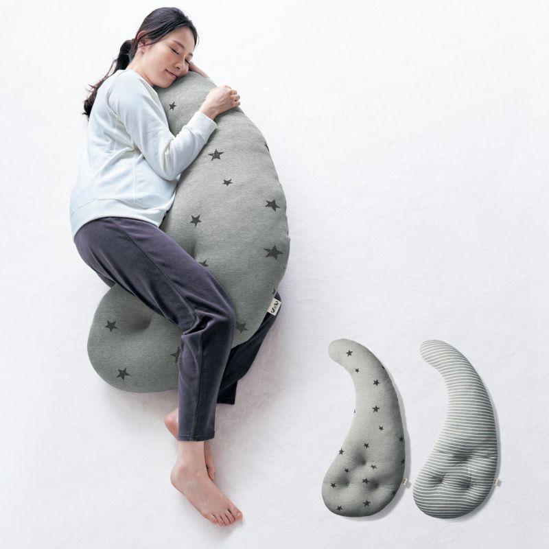 【ベルメゾン】 授乳クッションにもなる 妊婦さんのための 抱き枕