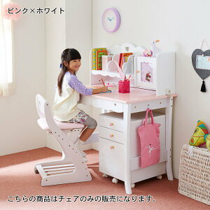 【BELLE MAISON】ベルメゾン 学習机チェア キッズチェア 女の子用合皮座面可動式チェア カラー ピンク×ホワイト ◆ピンク×ホワイト◆ ◇ 家具 収納 子ども 子供 キッズ 学習 机 椅子 いす