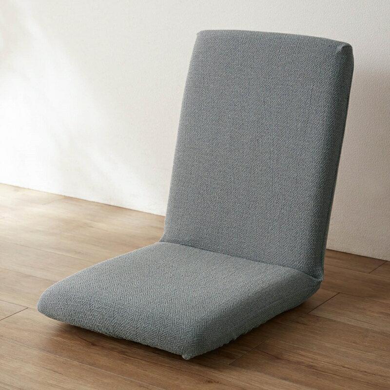ベルメゾン綿混撥水フィット椅子カバー「グレー」◆座面カバー・2枚◆◇椅子いすチェアカバー模様替え汚れ防止リビングおしゃれかわいいデザインBELLEMAISONDAYS◇