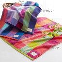 ベルメゾン タオル 日本製 のジャカード織りタオル バイオレ...