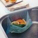 ベルメゾン シンクにペタッと穴あきゴミ袋 ◆100枚◆ ◇ 三角 コーナー スポンジ ラック 水切り シンク 収納 ◇