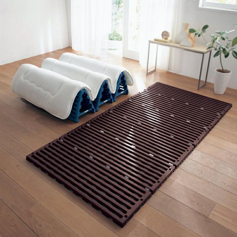 ベルメゾン『軽量樹脂すのこベッド(a0106105-001)』