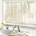 【BELLE MAISON】ベルメゾン フリーカット遮像カーテン<水玉>「オレンジ」 ◆約140×80◆ ◇ カーテン バスルーム 風呂 シャワー おしゃれ かわいい デザイン◇