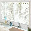 【BELLE MAISON】ベルメゾン フリーカット遮像カーテン<水玉>「グリーン」 ◆約140×60◆ ◇ カーテン バスルーム 風呂 シャワー おしゃれ かわいい デザイン◇
