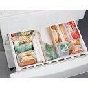 ベルメゾン 冷凍庫用収納3点セット カラー ◇ 家具 収納 キッチン 食器 棚 ボード ◇