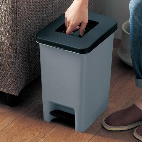 ベルメゾン 中身が圧縮できるゴミ箱 ◇ ゴミ箱 ダストボックス リビング 居間 おしゃれ かわいい ◇