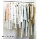 ベルメゾン ティッシュのように取り出せる洋服カバー 「グリーン(クローバー柄)」◆30枚セット◆◇ 家具 収納 衣類 チェスト タンス 圧縮 袋 整理 衣 替え 服 ◇