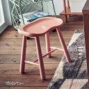 ベルメゾン おしりにフィットするスツール 「ピンク」◆ロー◆◇ 家具 収納 椅子 チェア いす スツール オットマン ◇