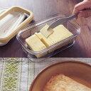ベルメゾン カットしてそのまま保存できるアルミ製バターナイフ...