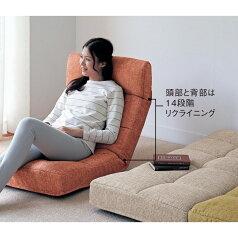 ベルメゾン つなげて使える座椅子 「オレンジ」 ◇ 家具 収納 座 椅子 いす リビング ロー ◇