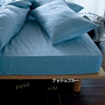 ベルメゾン フレンチリネンボックスシーツ 「 アッシュブルー 」◆セミダブル(サイズ)◆ ◇ 寝具 布団 ベッド カバー マット ボックス シーツ マットレス bed ファブリック 麻 ラブザリネン ◇