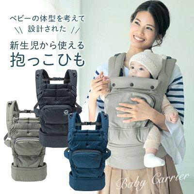 パパにも似合う ベビーの体型を考えて設計された 新生児から使える 抱っこひも