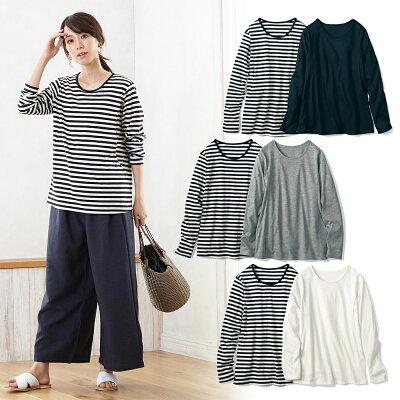 授乳対応 産後 長袖 Tシャツ 2枚セット ◆ M L ◆