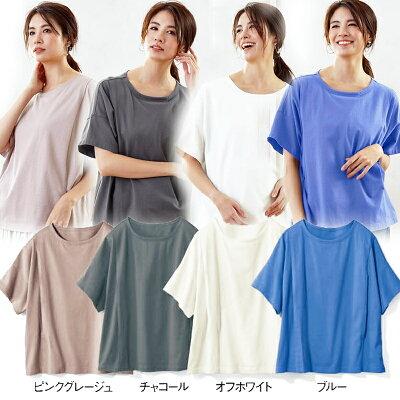 授乳対応 ドロップショルダー 半袖 ビッグ Tシャツ ◆ M L ◆◇