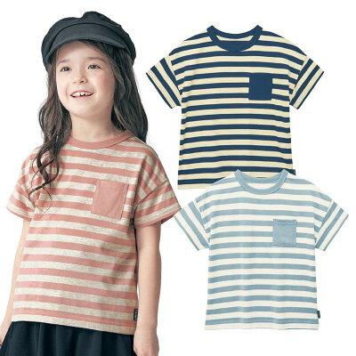 シンプルおしゃれな胸ポケットボーダー 半袖 Tシャツ