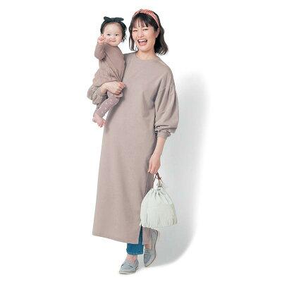 ママのための ボリュームスリーブ ワンピース (授乳口なし)「グレージュ」 ◆ M L ◆◇ レディース ママ かわいい おしゃれ