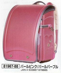 ◆コクホー(國鞄) ふわりぃコンパクトワイド(パール)ランドセル 81967-88 パールピンク/パールパープル ■在庫処分■