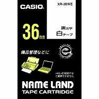 カシオ ネームランドテープカートリッジ36mm XR-36WE(XR36WE)【黒文字白テープ】 シーンや用途を選ばず使える、汎用性の高いテープ NAME LAND TAPE CARTRIDGE 【メール便不可】 CASIO