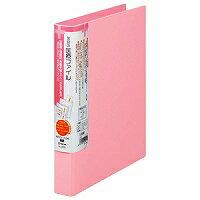 キングジム 家庭の医療ファイル B5変形サイズ 2853 ピンク